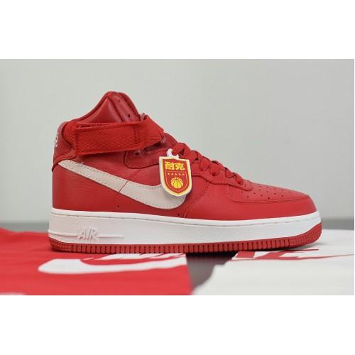 Men's 2019 Nike Air Force 1 High QS Nai Ke Gym Summit White Red